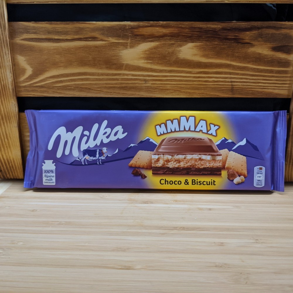 Milk Chocolate with Choco & Biscuits (300g)