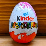 Kinder Egg Surprise (20g)