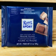 Ritter Sport- Milk Chocolate with Praline Filling  (100g)
